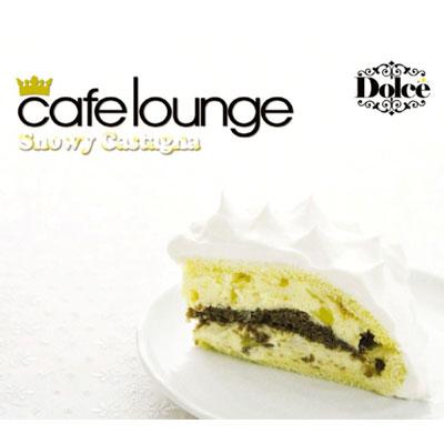 cafe lounge Dolce Snowy Castagna