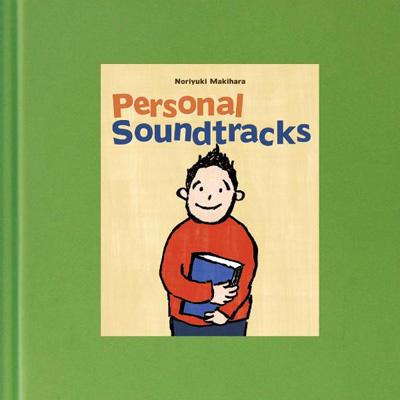 Personal Soundtracks�y�ʏ�Ձz