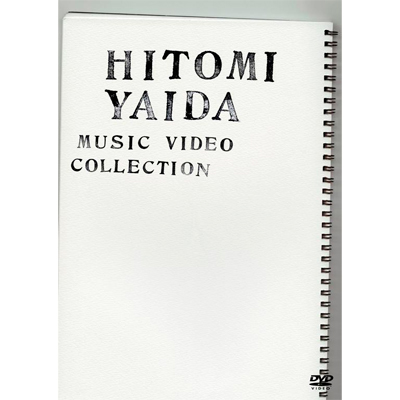 HITOMI YAIDA MUSIC VIDEO COLLECTION