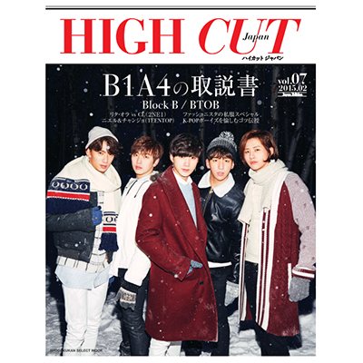 HIGH CUT Japan Vol.07