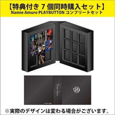【特典付き7個同時購入セット】Namie Amuro PLAYBUTTONコンプリートセット