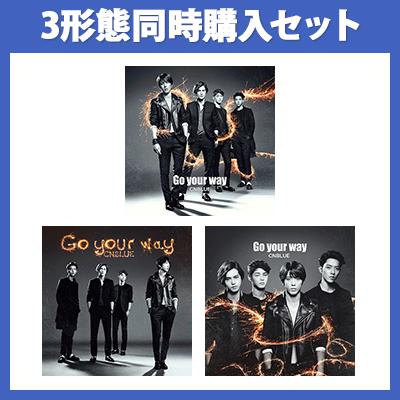 <3形態同時購入セット>Go your way【初回限定盤A】【初回限定盤B】【通常盤(初回プレス分)】