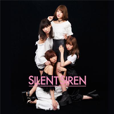 <SG&AL4枚同時購入セット>Silent Siren Selection【通常盤】(2枚組CD)+フジヤマディスコ【3形態】