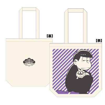 おそ松さん LOVE松さんトートバッグ(一松)