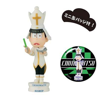 おそ松さん ワールドコレクタブルフィギュア-チェス松-白ver.(チョロ松)