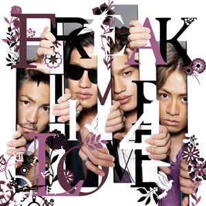 TIME 4 LOVE(CD+DVD+スマプラ)
