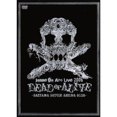 Live 2006 DEAD or ALIVE-SAITAMA SUPER ARENA 05.20-【通常盤】