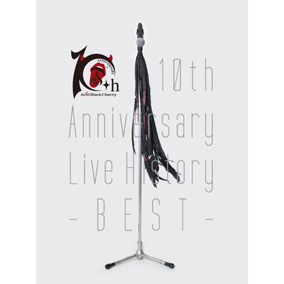 10th Anniversary Live History -BEST-(4枚組DVD)