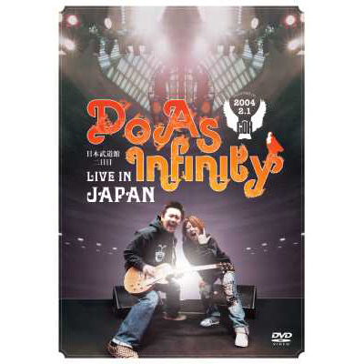 Do As Infinity LIVE IN JAPAN