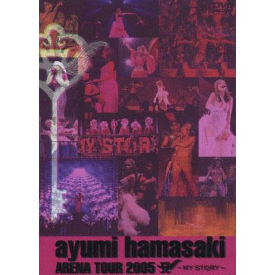 �wayumi hamasaki ARENA TOUR 2005 A �`MY STORY�`�x
