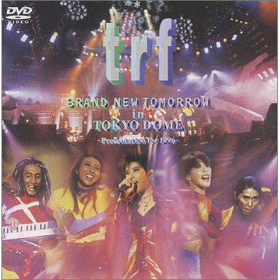 BRAND NEW TOMORROW in TOKYO DOME -Presentation for 1996-