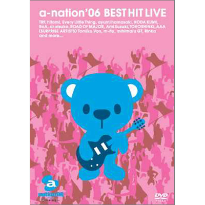 a-nation'06 BEST HIT LIVE【通常盤】