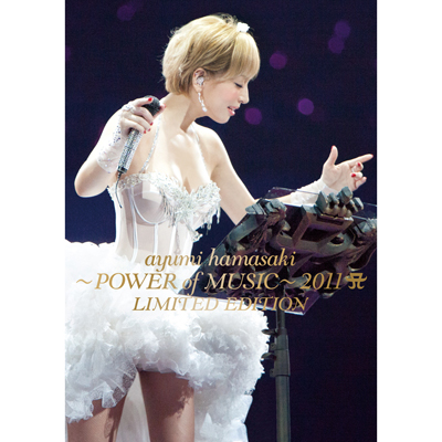 ayumi hamasaki ~POWER of MUSIC~ 2011 A(ロゴ) LIMITED EDITION【DVD】