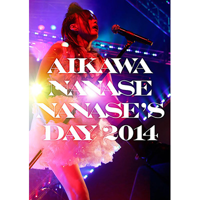 NANASE'S DAY2014【DVD】