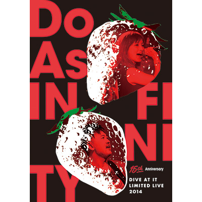 Do As Infinity 15th Anniversary ~Dive At It Limited Live 2014~(2枚組DVD)