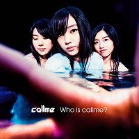 <avex mu-mo>  Who is callme? (ミニアルバム)※mu-moショップ・イベント会場限定盤画像