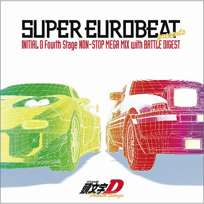 SUPER EUROBEAT presents 頭文字[イニシャル]D Fourth Stage NON-STOP MEGA MIX with BATTLE DIGEST