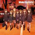 (Wake Up, Girls!ED)言の葉 青葉【CD ONLY】