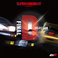 SUPER EUROBEAT presents 頭文字[イニシャル]D Final D Selection