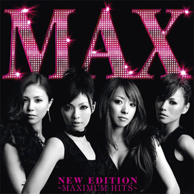 NEW EDITION ~ MAXIMUM HITS ~