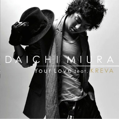 Your Love feat.KREVA【通常盤】
