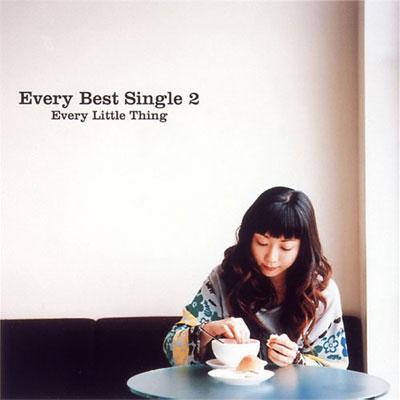 Every Best Single 2【通常盤】
