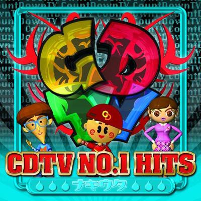 CDTV NO.1HITS ~ナキウタ~