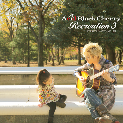 Recreation 3 (CD+DVD)
