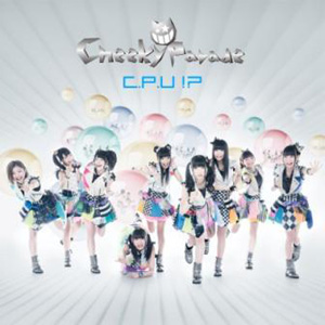 C.P.U !?【CD ONLY】