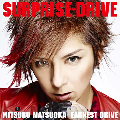 SURPRISE-DRIVE(CD+DVD)