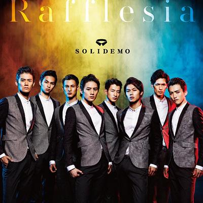 Rafflesia(CDのみ)