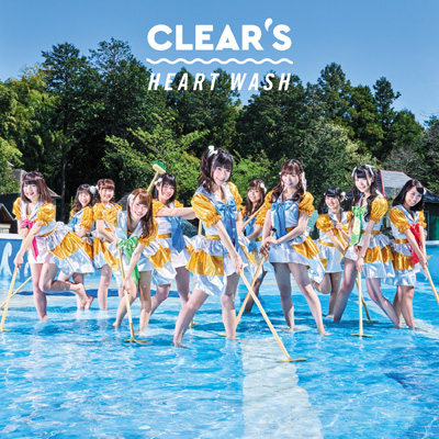 HEART WASH【初回生産限定盤タイプC】(CD only)