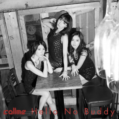 Hello No Buddy【Type-B】(CD+Blu-ray)