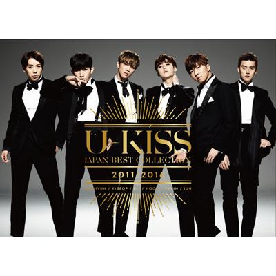U-KISS JAPAN BEST COLLECTION 2011-2016(2枚組CD+DVD+スマプラ)