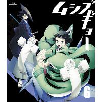 ムシブギョー 6【Blu-ray】