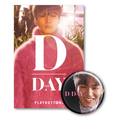 D-Day(PLAYBUTTON)