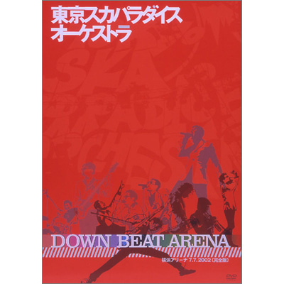 DOWN BEAT ARENA 横浜アリーナ 7.7.2002 [完全版]