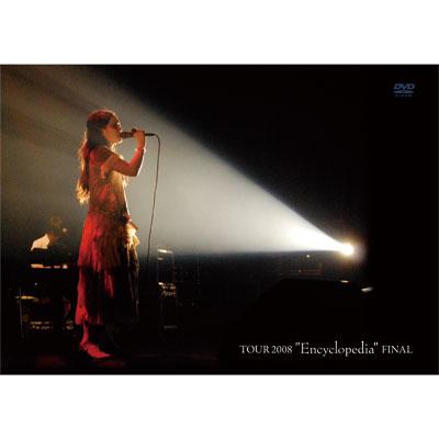 "安藤裕子 TOUR 2008 ""Encyclopedia."" FINAL【通常盤】"