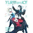 ユーリ!!! on ICE 5 DVD