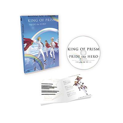 劇場版KING OF PRISM -PRIDE the HERO-(DVD)