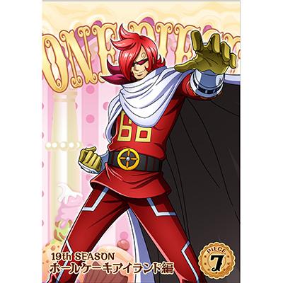 ONE PIECE ワンピース 19THシーズン ホールケーキアイランド編 piece.7(DVD)