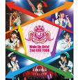 Wake Up, Girls! 2nd LIVE TOUR 行ったり来たりしてごめんね!