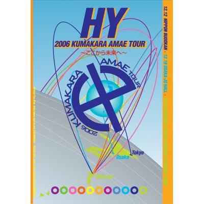 HY 2006 KUMAKARA AMAE TOUR �`�������疢���ց`