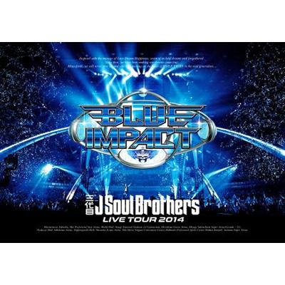 三代目 J Soul Brothers LIVE TOUR 2014「BLUE IMPACT」(2DVD)