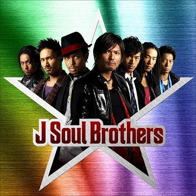 J Soul Brothers【通常盤】