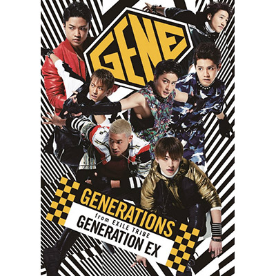GENERATION EX(CD+Blu-ray)