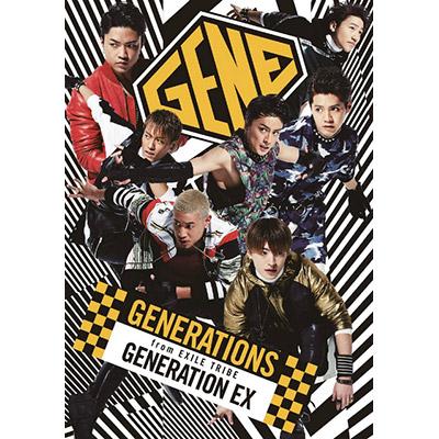 GENERATION EX(CD+Blu-ray)