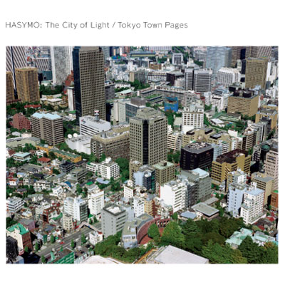 The City of Light / Tokyo Town Pages