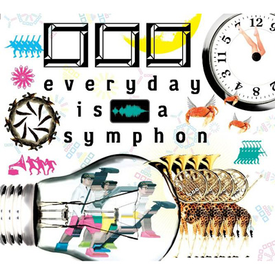 everyday is a symphony