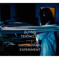 Flying Tentacles